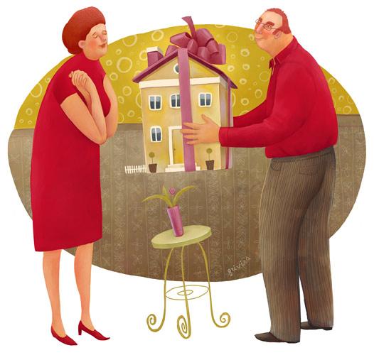 процесс дарения недвижимости