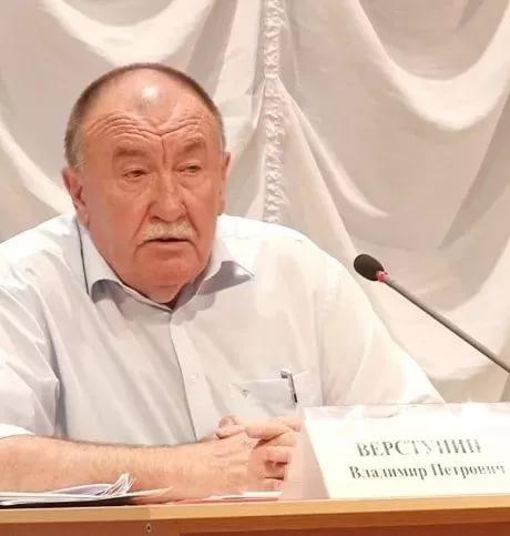 Верстунин Владимир Петрович